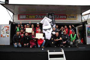総合グランプリ受賞&創作部門グランプリ 2冠!!