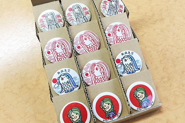 オリジナル缶バッジ(無病息災アマビエ缶バッジ4種類)